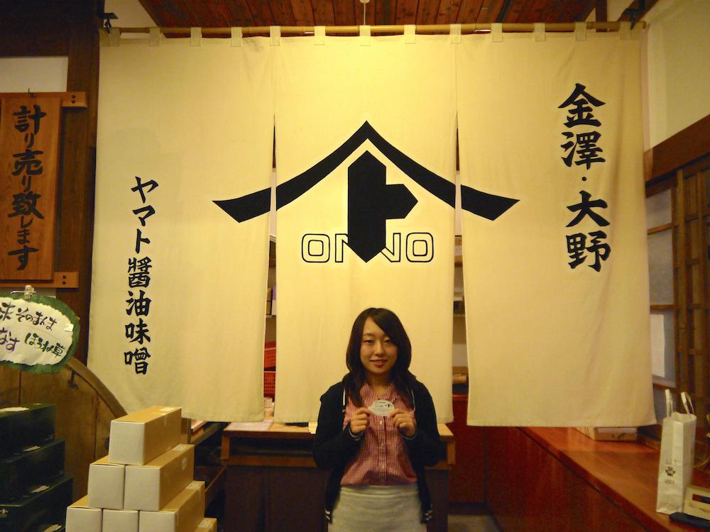 katayamamizuki