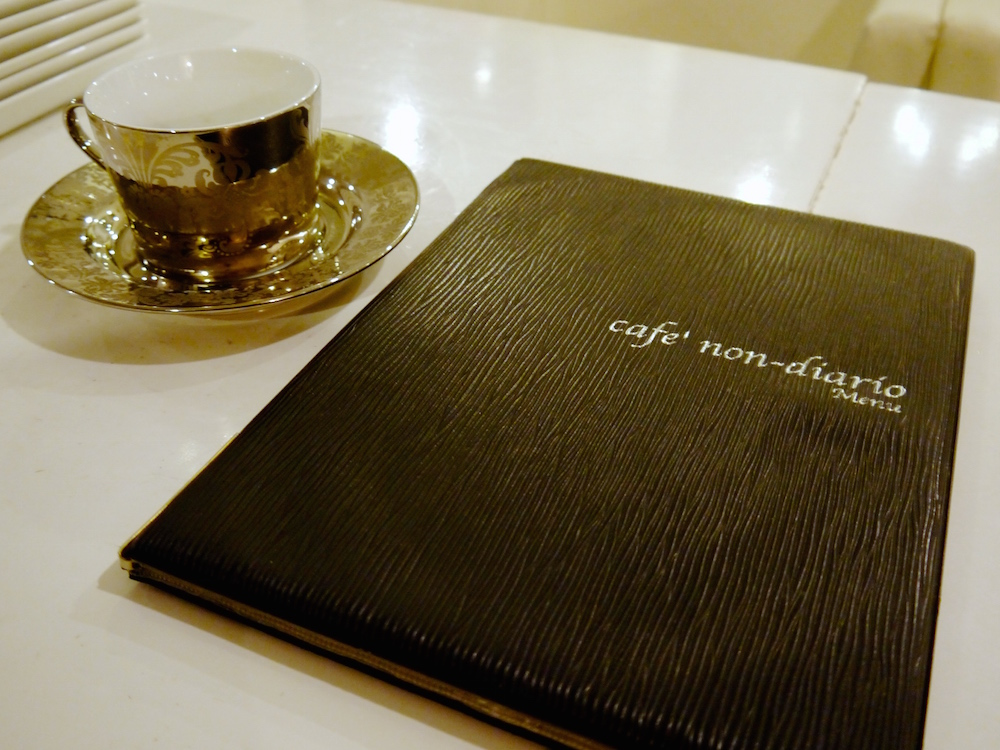 nondiario_menu