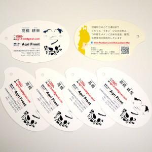 【お米型の名刺】宮城県の農業生産法人様の「涌谷元気米名刺」