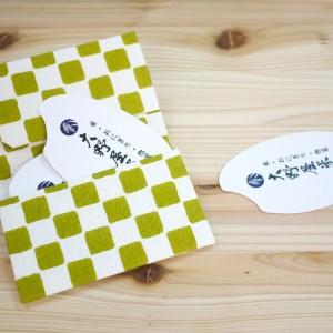 【お米型のショップカード】東京・築地の大野屋米店様